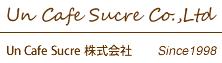 UnCafeSucre株式会社公式WEBサイト