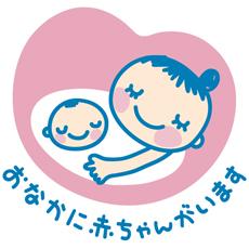 妊娠中の妊婦さん・授乳中のお母さんとデカフェ